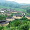 What is a Tulou?
